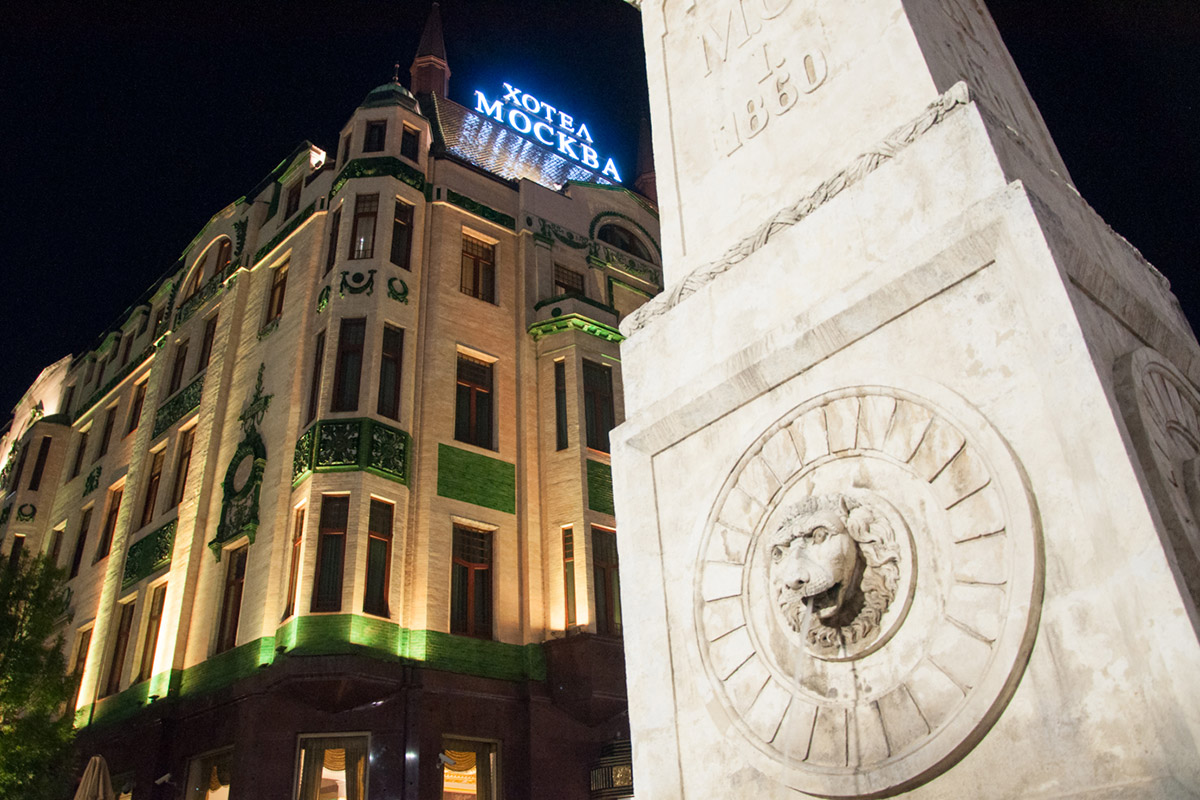 Hotel Moskva – Detail from Belgrade Nightlights Photo Tour